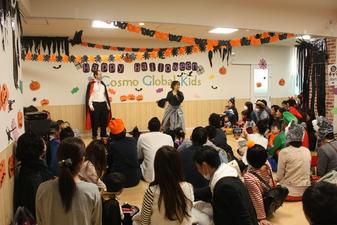 Happy Halloween! ~ハロウィンイベント~