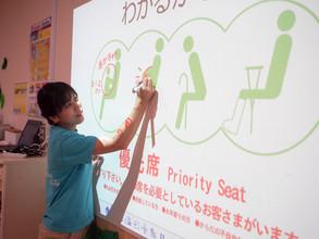 優先席って何? ~日本語クラス~