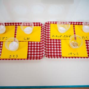 食育(4歳児クラス) ~白い材料~