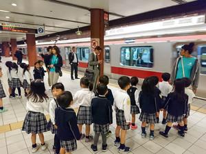 初の電車遠足!~オービィ横浜(みなとみらい)~
