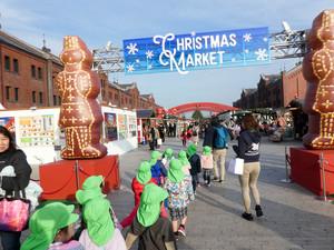 クリスマスクッキング「シュトレン」&クリスマスマーケット@赤レンガ倉庫