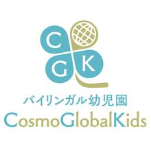 「幼児教育・保育の無償化」月額37,000円補助