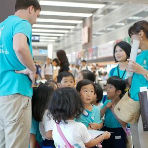 羽田空港見学 ~Job Training