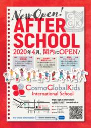 CGK Afterschool Open!!