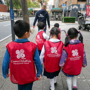 【ご案内/Announcement】2021 CGK Spring School