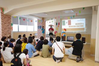 Open School Event - Mexico Culture