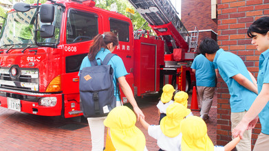Fire Station and Police Station Visit