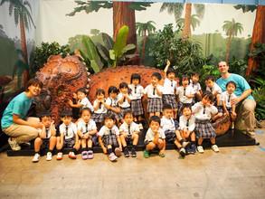 Yokohama Dinosaur Exhibition
