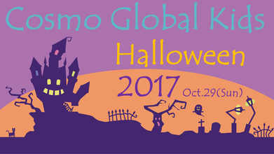 [Join Us!] Sunday, Oct 29, Irish Halloween Event!
