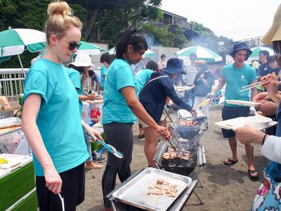 Monkey Island BBQ -Field Trip-
