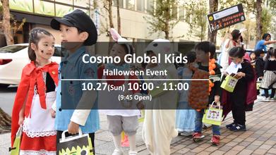 Sunday, October 27, Halloween Event!