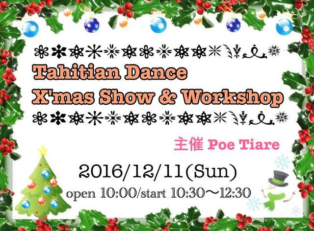 Tahitian Dance Event