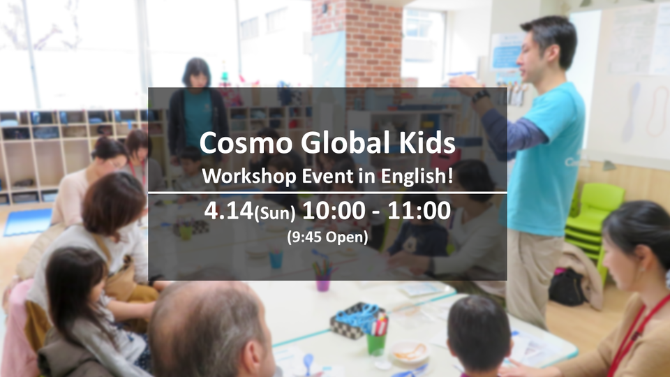 Workshop Event in English