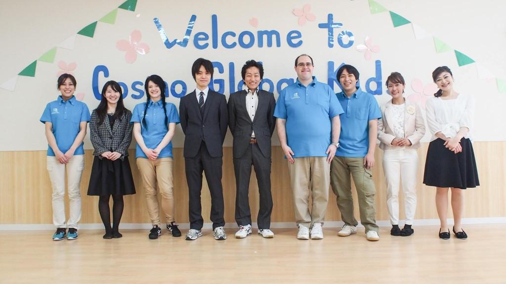 staff_members