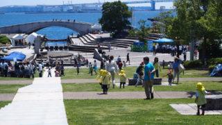 Yokohama Port Festival 2016